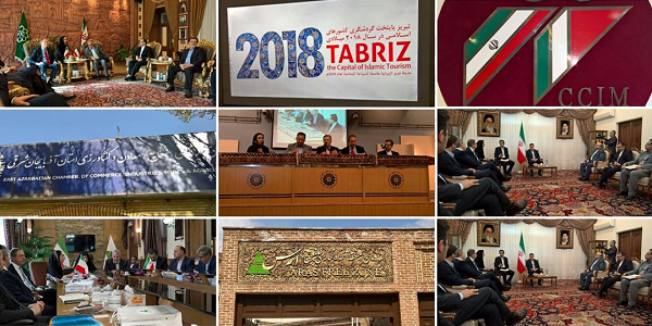 Up Solutions presented Just MES in Iran!